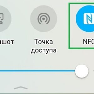 Как настроить нфс на андроид телефоне хонор 8